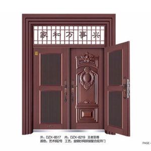 cổng hợp kim dzx-8517 dzx8219